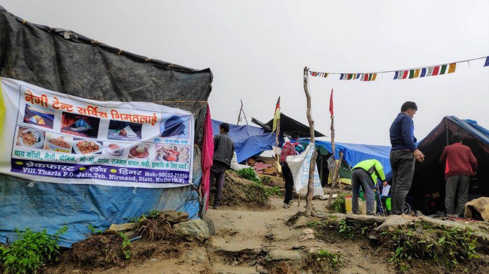 BHEEM TALAI PLACE WHILE APPROACHING KUNSHA